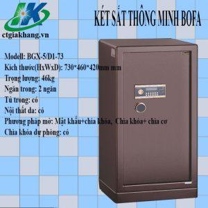 Két Sắt điện Tử Văn Phòng BGX-5D1-73