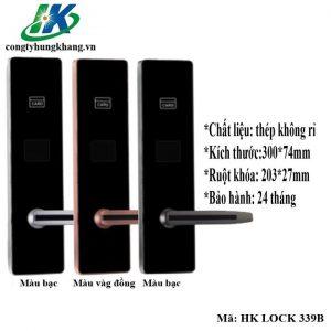 Khóa Thẻ Từ Chống Trộm HK LOCK 339B